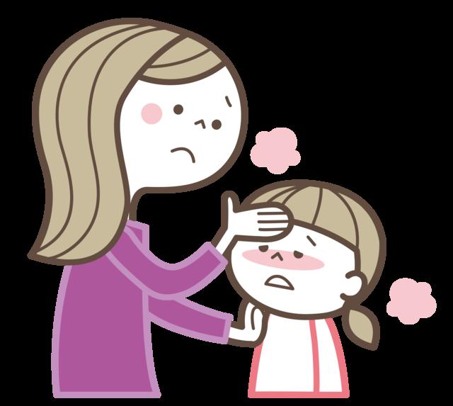 たかだ アレルギー と こども の クリニック